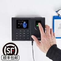 晨光考勤机真人语音免安装软件指纹密码上下班打卡机打卡器指纹机员工签到机指纹打卡器包邮打卡神器智能