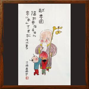 《献寿图-福如东海长流水 寿比南山不老翁》范德昌原创小品画R3607