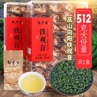 新茶铁观音茶叶兰花香浓香型散装高山乌龙茶消正J8298