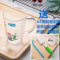 玻璃杯家用儿童牛奶燕麦早餐杯耐热水杯刻度烘焙量杯带手把吸管杯 蓝色 送(密封盖+蓝色硅胶吸