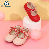 【618年中庆 2件3折价:72】迷你巴拉巴拉女童宝宝2020新休闲鞋公主鞋皮鞋板鞋甜美舒适芭蕾鞋