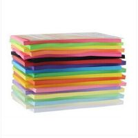 A4彩色打印纸 卡片纸 100张/包