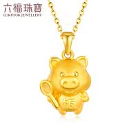 六福珠宝吃货小猪生肖猪黄金吊坠不含链定价L01A1TBP0043