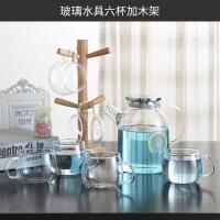 玻璃杯子套装家用欧式北欧客厅创意个性6只装陶瓷茶杯现代水杯喝