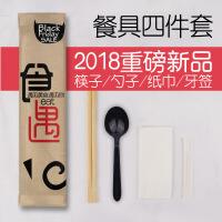 一次性筷子套装四件套 外卖打包三件套勺子四合一餐具可订制