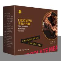 巧克力可可粉 黑咖啡代餐 咖啡即饮代餐粉 (35g*10袋)