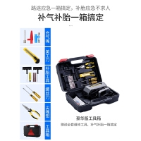 车载充气泵12v小轿车便携式汽车电动轮胎多功能加气泵车用打气筒