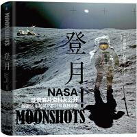 知物 登月 NASA珍�F底片�Y料大公�_(�o念人�登月50周年)