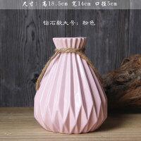 陶瓷创意时尚白色花瓶现代简约瓷器客厅摆件家居家饰干花花器插花家装软饰品花瓶花艺
