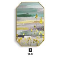 年华无恙 新中式八边形客厅装饰画金色抽象挂画蝴蝶飞鸟水墨墙画