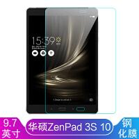 华硕ZenPad 3S 10钢化膜9.7英寸Z500M/KL平板P00I/P027电脑保护膜屏幕钢化 【华硕ZenPad