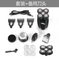 【好货)智能5D充电式电动剃须刀全身水洗男胡须浮动剃光头神器 +备用刀头