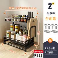厨房置物架壁挂式免打孔多功能收纳用品家用大全调味品调料架子盒