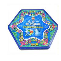 奇点桌游 七合一组合跳棋飞行 开发儿童益智家庭游戏亲子玩具