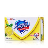 【宝洁】舒肤佳柠檬清新型香皂115克