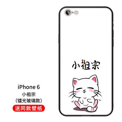 苹果8p手机壳新款6p镭射极光7p网红女款闪光iPhone6splus玻璃保护套个性i7创意i8潮小 苹果/s-小祖宗 (镭光)