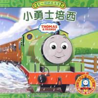 不一样的小火车5、《小勇士培西》