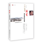 斯霞语文教学艺术研究