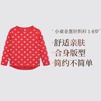 【10.23网易严选大牌日 2件3折】小童金葱针织衫 1-8岁