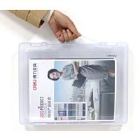 得力5702文件盒 A4文件盒 资料盒 资料盒 手提透明文件盒