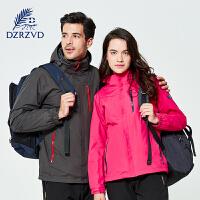 杜戛地秋冬新款冲锋衣男女三合一户外两件套加厚羽绒内胆登山服防风外套