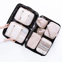 旅行收纳袋套装行李收纳袋整理袋旅游行李箱衣物衣服收纳袋八件套