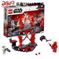 3月新品LEGO乐高星球大战系列75225菁英禁卫兵战斗套装小颗粒