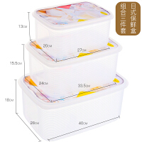 冰箱收纳盒大容量冷冻整理箱储物盒蔬菜密封保鲜盒厨房塑料鸡蛋盒