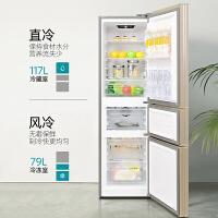 康佳BCD-196升三�T冰箱�L冷�o霜小冰箱小型家用�p�T三�_�T�冰箱