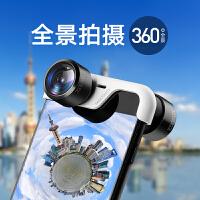 panoclip手机全景镜头360度拍照神器摄像头外置panoclip全景手机镜头iPhone7苹果
