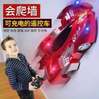 儿童遥控汽车玩具男孩爬墙车可充电赛车电动3特技车4-6-8-10-12岁