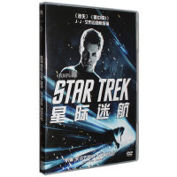 正版电影 星际迷航 部 DVD 经典科幻大片dvd高清光盘碟片