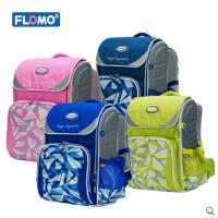 Flomo富乐梦人因护脊书包儿童双肩减负包小学生男女4-6年级CL-502