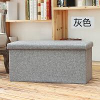 凳子收纳箱长方形 多功能收纳凳储物凳子可坐人布艺整理箱换凳可做小沙发长方形