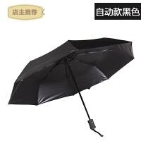 晴雨伞两用太阳伞遮阳伞防晒防紫外线女小清新夏季男折叠SN4362