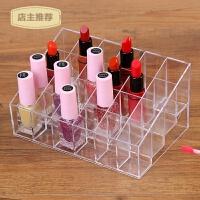24格透明口红收纳盒塑料梳妆台整理盒展示架桌面唇膏口红架化妆盒SN1786