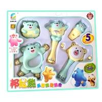 婴儿童早教摇铃套装6-12个4月男孩女7宝宝8力玩具1-2-3周岁