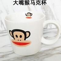 马克杯简约咖啡杯骨瓷水杯办公室经典茶杯牛奶杯