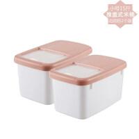 厨房装米桶家用30斤加厚 塑料密封储米箱面粉桶10kg米缸