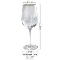 金边菱形玻璃葡萄酒杯洋酒杯香槟杯啤酒杯高脚鸡尾酒杯