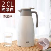 304不锈钢保温壶家用保温水壶杯真空保温瓶暖壶热水瓶大容量