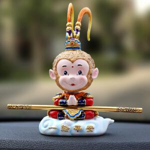 【爆品特惠 低至2.9折】御目 汽车摆件 创意摇头猴子摆件一路平安/出入平安大圣车载家居两用饰品