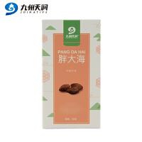 九州天润胖大海50g
