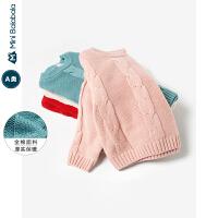 迷你巴拉巴拉婴儿针织衫男女宝宝毛衣2019冬装新款套头保暖毛衫