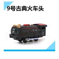 托马斯和朋友越诚们电动小火车头多种轨道通用玩具套装小火车配件