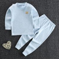 新款儿童精梳彩棉内衣套装婴儿秋冬衣服宝宝秋衣秋裤