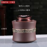 【特惠�】宜�d小�紫砂茶�~罐手工普洱密封罐�a�w紫泥一斤散茶缸茶具�Y盒�b 罐992 �a�w �v城 (�Y盒�b)