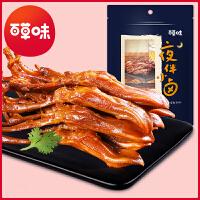 【百草味 鸭舌 28g(五香味)】鸭肉卤味零食休闲食品温州特产