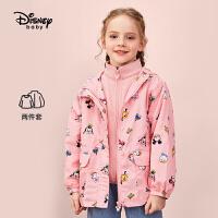 【2件3折:173.7元】迪士尼女童外套春秋2021秋装新款儿童冲锋衣两件套女时尚