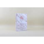 解读中国经济 北京大学出版社